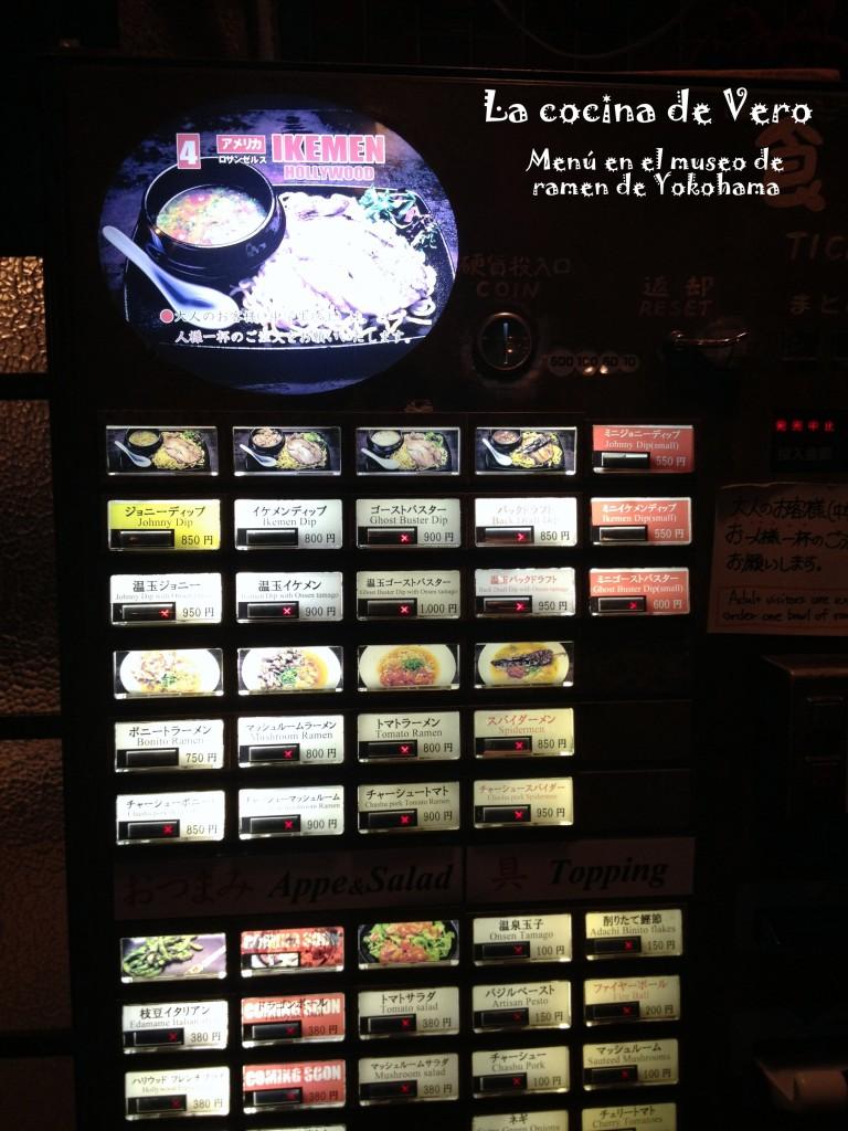 menu museo de ramen
