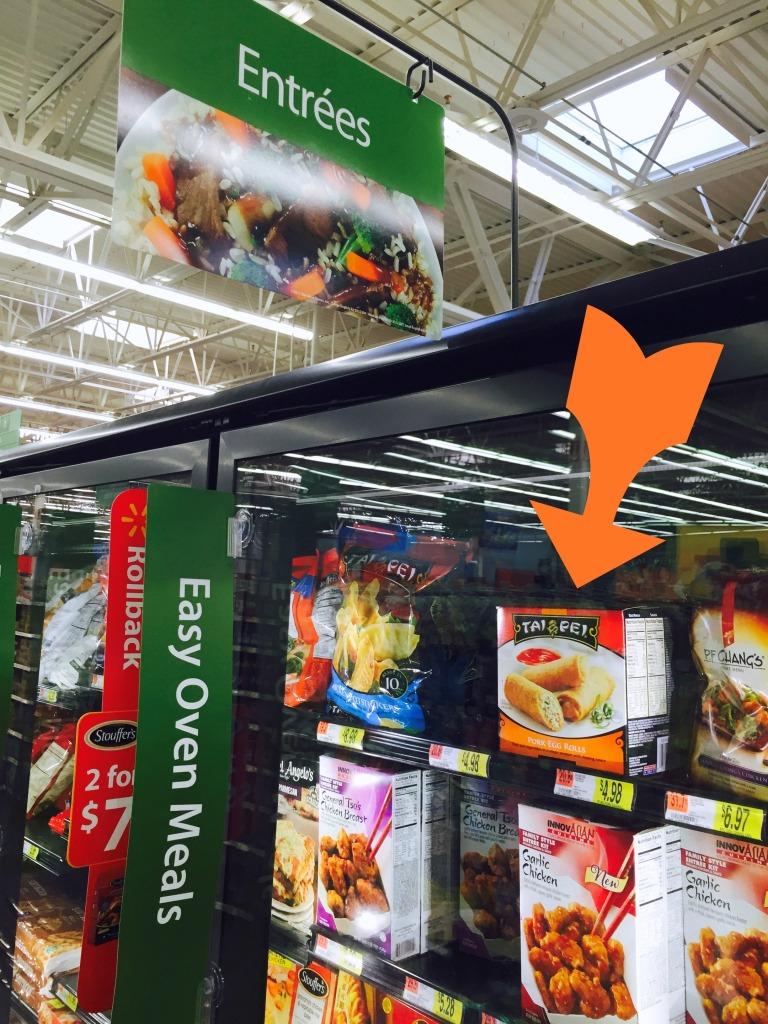 TaiPei-Walmart1