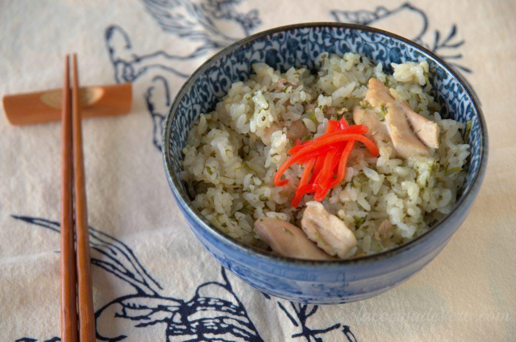 Arroz con pollo peruano al estilo de Nobu